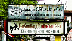 Tae-Kwon-Do school