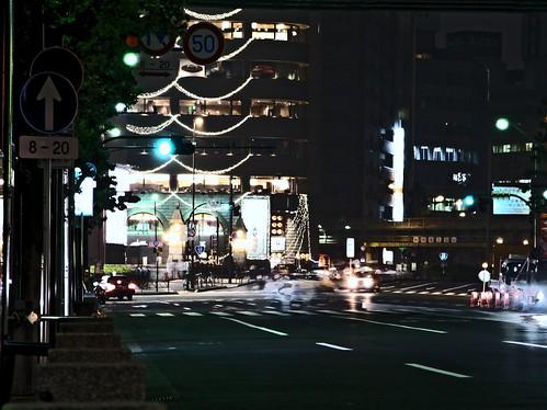 Akihabara Mansei-bashi