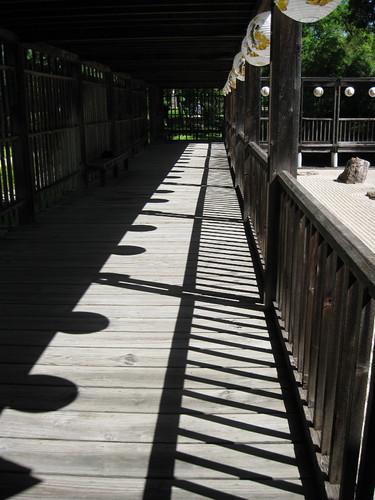 ZengardenShadows