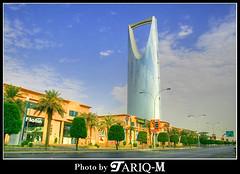 Kingdom Centre HDR (TARIQ-M) Tags: tower saudi arabia riyadh saudiarabia hdr canonefs1855 kingdomcentre canon400d kingdoom