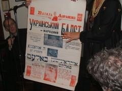Avramenko poster