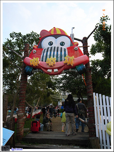 大安森林公園花展 013