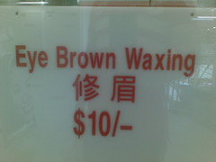 Brown eye waxing