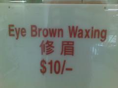 Brown eye waxing
