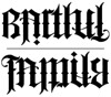 BARTHEL / FAMILY AMBIGRAM Barthel / Family