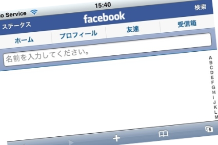 facebook0509001