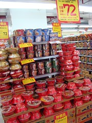 instant noodles - special display 1