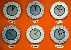 clocks (a7med_84) Tags: orange clock wall photo time room kuwait clocks q8
