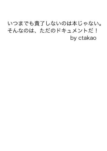 japanese-test
