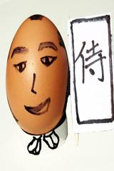 egg samurai