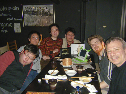 Ubuntu in Tokyo