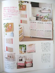 Page 26 (Warm 'n Fuzzy) Tags: inspiration cute japan magazine japanese handmade craft cotton mook zakka cottontime craftmagazine japanesecraftmagazines