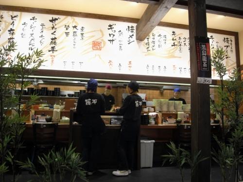 らー麺『藤平』-03