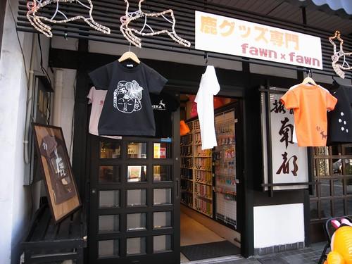 fawn×fawn(奈良町)-01