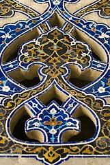 Iran Esfahan _DSC21215 (youngrobv) Tags: nikon asia iran middleeast persia mosque d200 sahib friday popular esfahan masjid notc 0804 isfahan dx jame iwan     safavid saheb masjed 70200mmf28gvr  hamzehkarbasi  youngrobv   dsc21215