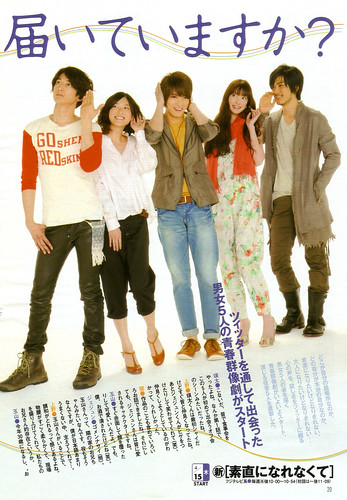 TV Guide (2010.4/16號) P.20