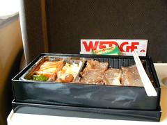 叙々苑 特製焼肉弁当(2100円)