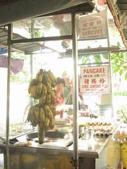 Pan cake store