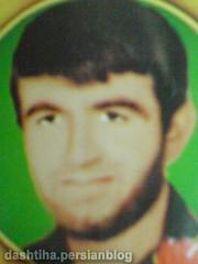 شهید یوسف زینبی
