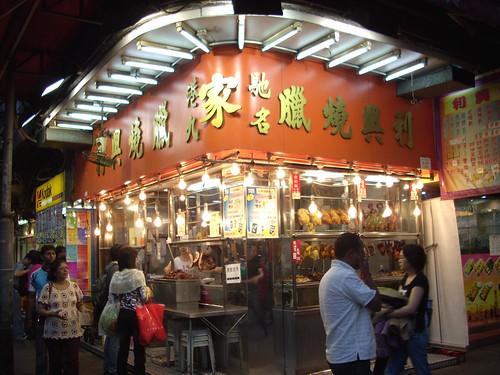 HONG KONG 6432