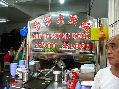 Chin Ho Fishball Noodles @ Tiong Bahru