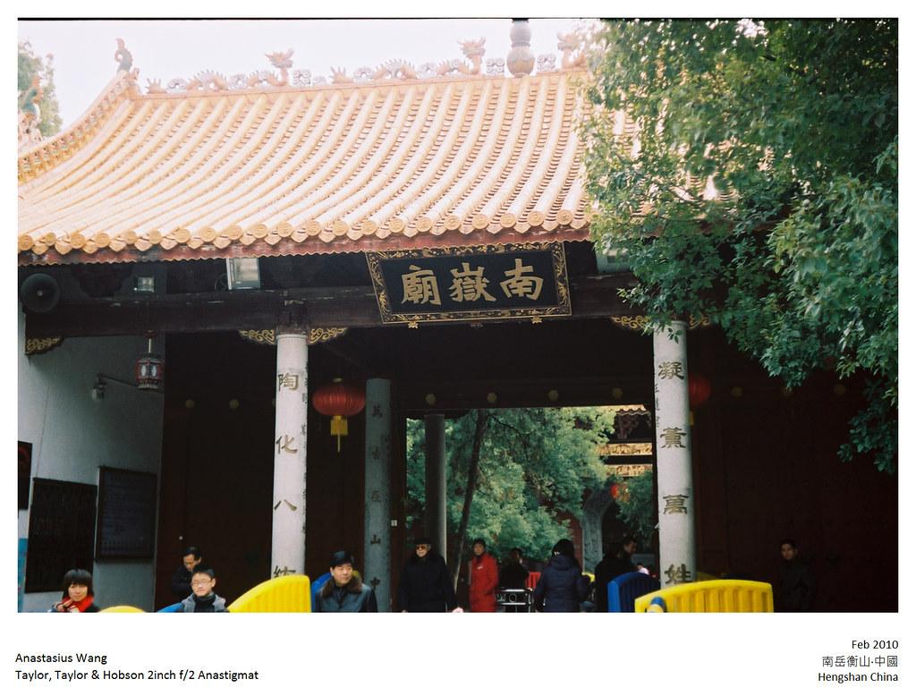 2010-CNY-068