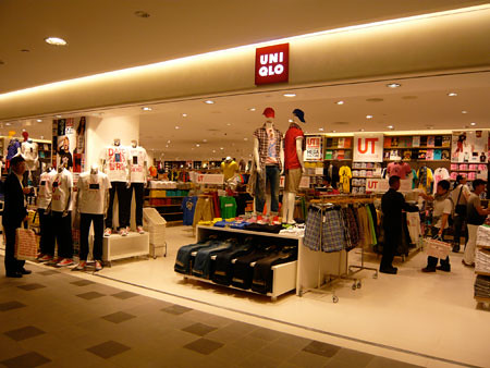UNIQLO ION Orchard Singapore