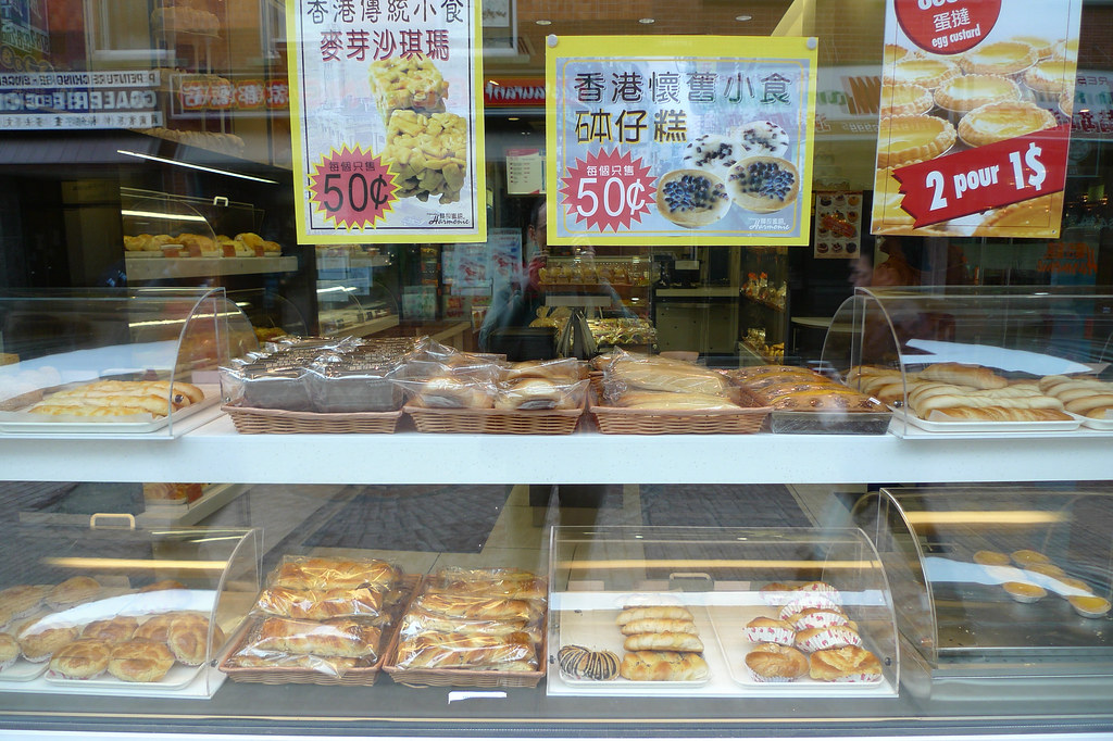 Copyright Photo: Montreal Chinatown Bakery by Montreal Photo Daily, on Flickr