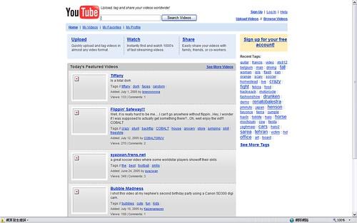 youtube_20050720