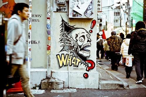 street art-2714