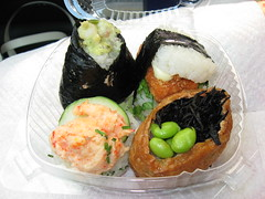 Oms/b: Rice ball in box - wasabi shrimp, fried salmon burger, gorgeous football rice, lobster salad