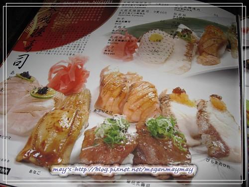 0101IMG_0215吃喝玩樂-1