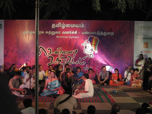 Chennai Sangamam - Sudha Raghunathan