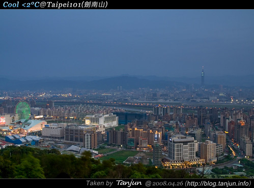 Cool <2°C@Taipei101(劍南山)