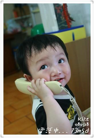 080518電話中.jpg