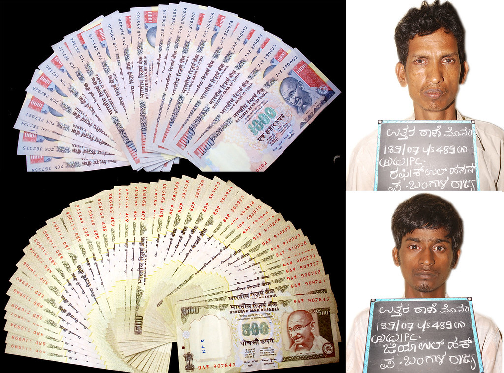 Fake Currency Seized