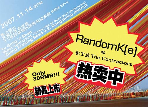 ygys_2007-11-14.jpg