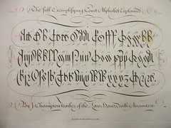 Gothic Script (Court Alphabet) (pauldhunt) Tags: pen writing handwriting reading champion calligraphy script cursive matd typeandlettering