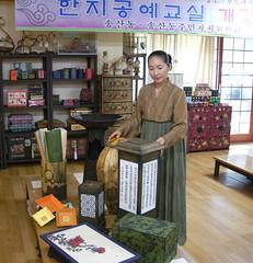 Myeong Gwan Ok & Hanji Art