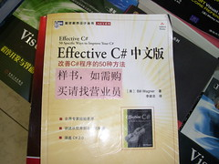 Bill Wagner's C Sharp book