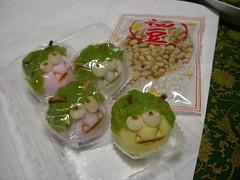 20080202_[清風堂]鬼大福 004