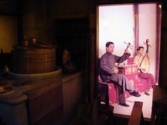 (Alieh) Tags: china people music shanghai instrument aliehs alieh  shanghaiorientalpearltvtower   saadatpour