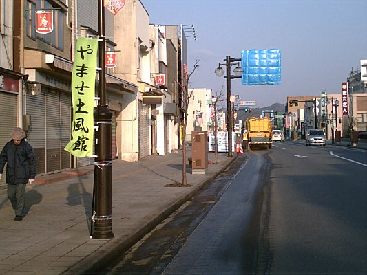 080405town01