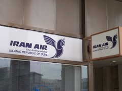 100_4022 (drum881) Tags: persian bahrain downtown republic gulf iran air east airline middle islamic manama