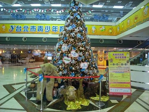 台北市青少年育樂中心的耶誕樹