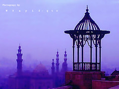 .. (THE BLACK PEARL -) Tags: blue house mountain love worship purple top islam egypt ali cairo mohammed allah islamic masjed mokattam mywinners platinumheartaward