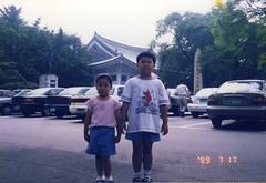 travel_photo_055 (Henrykim.kr) Tags: korea 1999 wonju