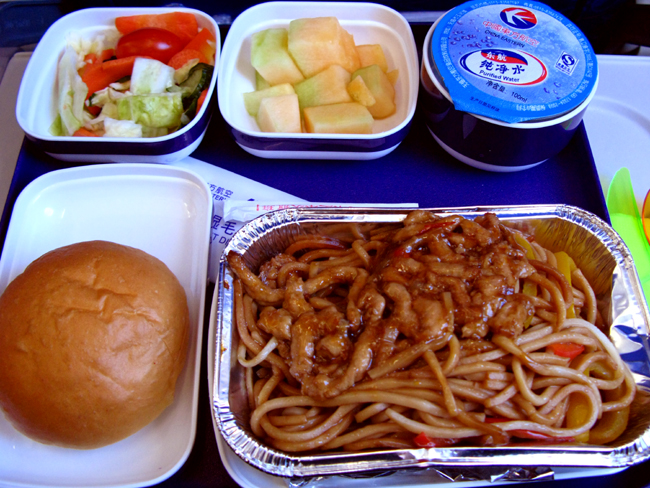 87 China Eastern Lunch <acronym title=