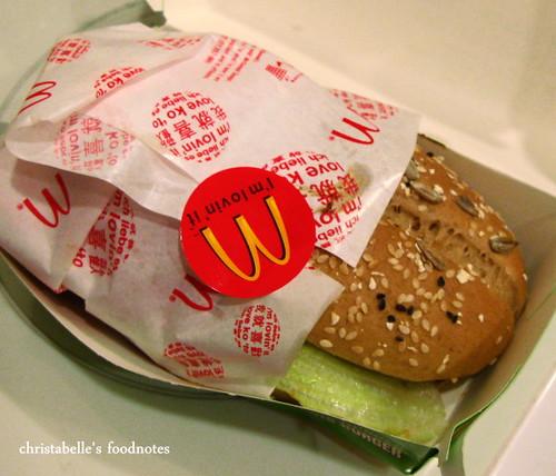 麥當勞泡菜一品雞腿堡