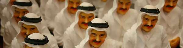 Dubai Head Icon